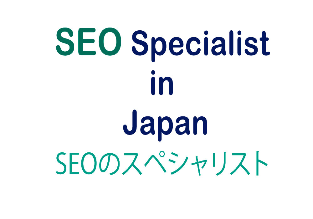 Outsource Japan SEO Specialist